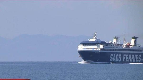 Σε λίγο και στις Κυκλάδες με τη Saos Ferries